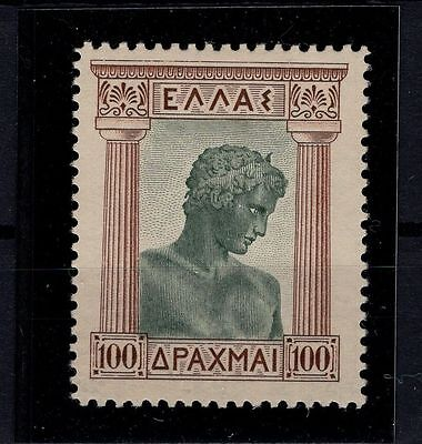 P29232/ Grece / Greece / Sg # 477 Neuf ** / Mint Mnh 1817 €