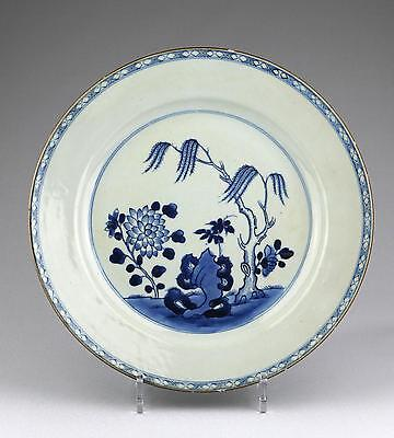 Large Antique 18thC Chinese Qing Blue & White Export Porcelain Charger Dish