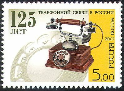 Russia 2007 Telephone/Communications/Telecommunications/Technology 1v (n41828)