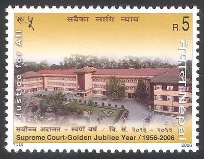 Nepal 2006 Law/Order/Supreme Court Buildings/Architecture 1v (n40584)