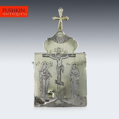 ANTIQUE 18thC RUSSIAN SOLID SILVER RELIQUARY BOX, MOSCOW c.1795