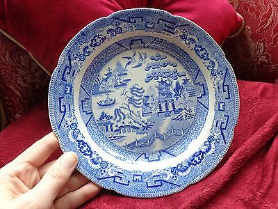 19thc  1810's NORTH EAST POTTERY  BLUE & WHITE CHINOISERIE  PLATE