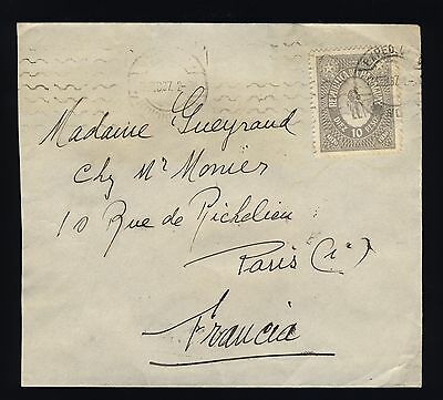 PARAGUAY - 1937 Attractive Cover from ASUNCION to Paris, France