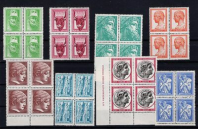 P29271/ GRECE / GREECE / BLOCKS OF 4 / SG # 733a / 734a – 736a / 739a MNH 271 €