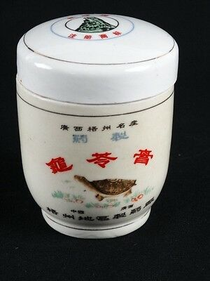Vintage Chinese Turtle brand Ceramic Pot with lid China Ginger? - bigpelican