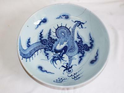 Antique Chinese blue painted Dragon porcelain bowl. a/f.