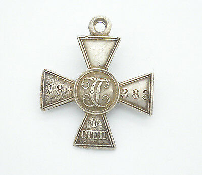 Russian Imperial St. George's Silver cross 4th degree. Nikolai 2