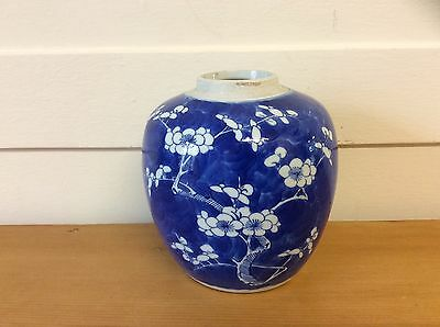 Vintage Chinese Blue And White Hawthorne Ginger Jar