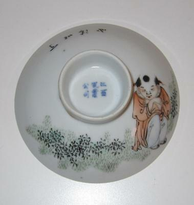 19th Century Chinese Porcelain Bowl Lid