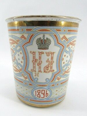 1896 Czar NIcholas II Russian CUP OF SORROW Blood Cup / Beaker with Old Label