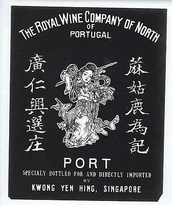Vintage Label PORT WINE  to SINGAPORE Kwong Yen Hing from ROYAL COMP.of PORTUGAL