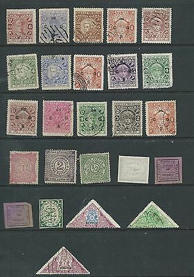 India Indian States 25 MH and used old stamps mostly from Cochin, 2 Bamra