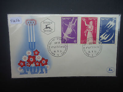 Israel 1951 Jewish New Year (SG 62-64) First Day Cover