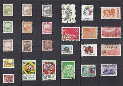 y1808 China / A Small Collection  Early & Modern Lhm & Used