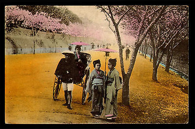 J48 Early Japanese Card Handpainted Ladies Umbrellas Rickshaw Unposted