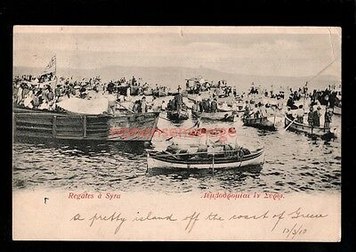GREECE SYRA REGATES REGATTA Undivided POSTCARD 1910 - 46