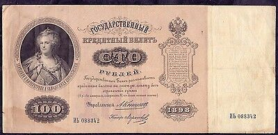 100 Rubles From Russia 1898