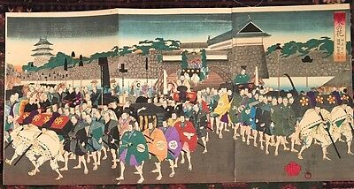 Original Japanese Woodblock Print by CHIKANOBU - Procession Triptych