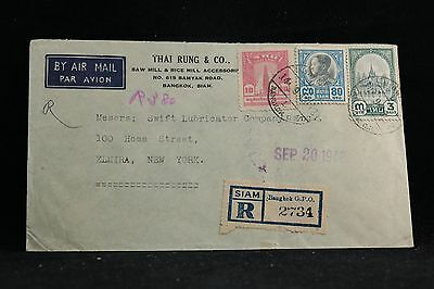 Thailand: Bankock Siam 1948 Thai Rung Registered Cover to Elmira, NY