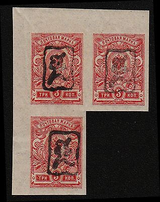 Armenia, 1919, SC 32, MNH, block of 3. c790