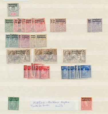 Morocco Agencies GV/QE Mint &Used Lot (Approx 80+ Items)AU8136