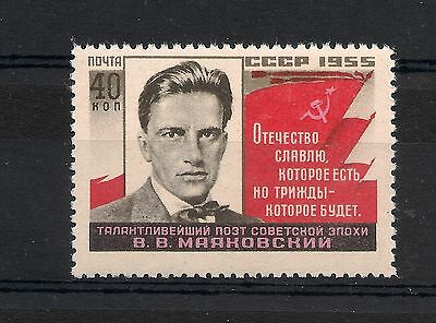 Russia Russie Poste 1955   Neuf***sans Charniere Yv 1736