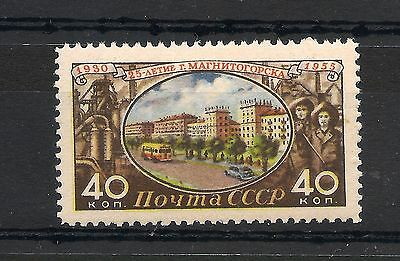 Russia Russie Poste 1955   Neuf***sans Charniere Yv 1771
