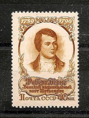 Russia Russie Poste 1956  Neuf***sans Charniere Yv 1844