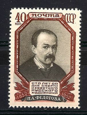 Russia Russie Poste 1952  Neuf***sans Charniere Yv 1631
