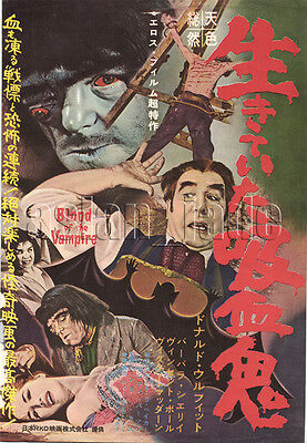 1960, BLOOD OF THE VAMPIRE  Japan Vintage Clippings 2es9