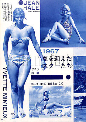1967, Yvette Mimieux / Claudia Cardinale  Japan Vintage Clippings 1sc7
