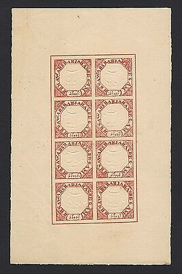 Bhopal State 1896 1/2a red imperf sheet of 8