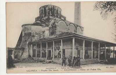 Salonica, Prophet Elie Church ND 51 Postcard, B421