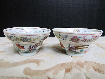 Pair of Small Old Chinese Porcelain Cup