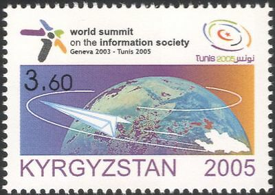 Kyrgyzstan 2005 Information/Communication/Plane/Map/Technology 1v (n44537)