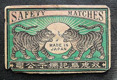 "An old Japanese matchbox label, ""Two Tigers"""