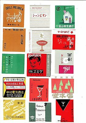 15 Old Japan c1960s matchbox labels depicting Advertising etc.