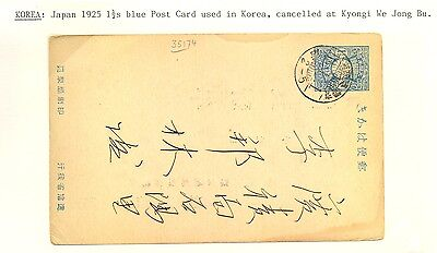 Japan- Korea 1925 1½ Sen Ps Card Used F/vf --@2
