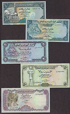 yemen nice collection of 5 used paper money - 3009