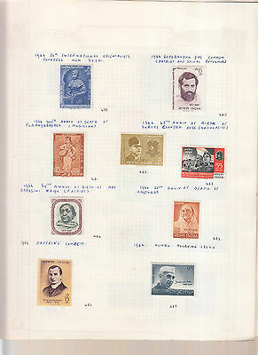 India  Values/ Sets From 1964 To 1966 Mix Of Mint Or Used