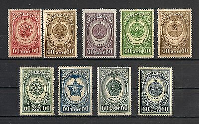 Russia Russie Poste 1944   Neuf*  Avec Charniere Yv Entre 1015 Et 1029
