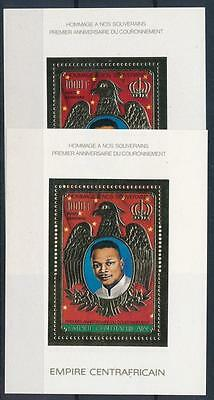[26736] Central Africa 1978 King good sheets very fine MNH (2x)
