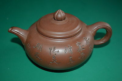 Yixing Red Clay Teapot With Calligraphy, Square Impressed Mark