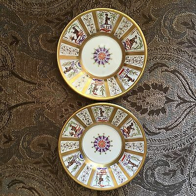 Lovely Pair of Tiffany & Co Private Stock Le Tallec Carousel Chinois Plates