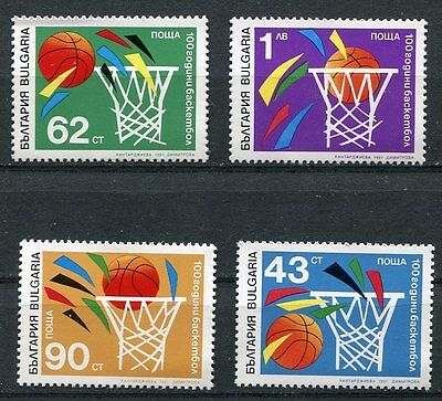 Bulgaria 1991 Basketball Centenary Set Of 4 Stamps Mint Complete!