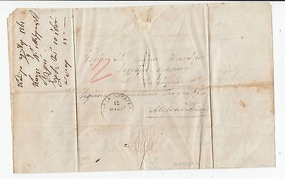 Greece 1861 Cover to Alexanderia Egypt with Letter Content