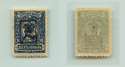 Armenia, 1919, SC 36, mint, black Type A. rta3313