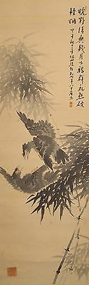 #7877 Japanese Hanging Scroll: Crested Mynah & Bamboo
