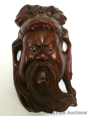 Antique 1930s Finely Carved Wood Rosewood Chinese Wise Man Sage Mask Carving