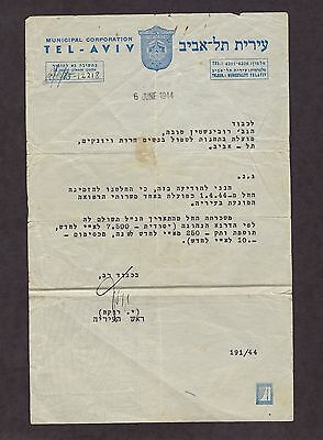 judaica palestine 1944 tel aviv municipal letter signed by Israel Rokach mayor